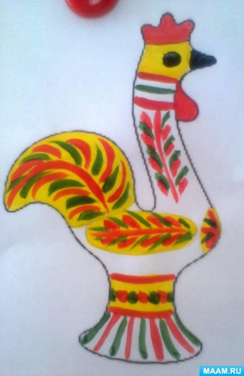 Мастер-класс по декоративному рисованию с детьми 5–7 лет «Роспись каргопольского петушка»