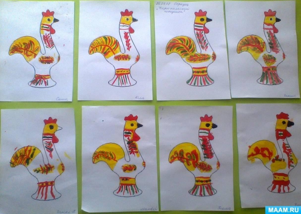 Методика проведения занятия по декоративному рисованию с детьми 5–7 лет «Роспись каргопольского петушка»