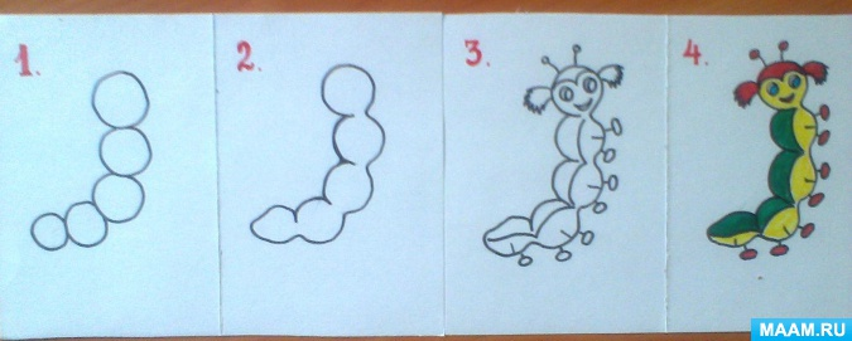 Книжка-малышка «Поэтапное рисование гусеницы»