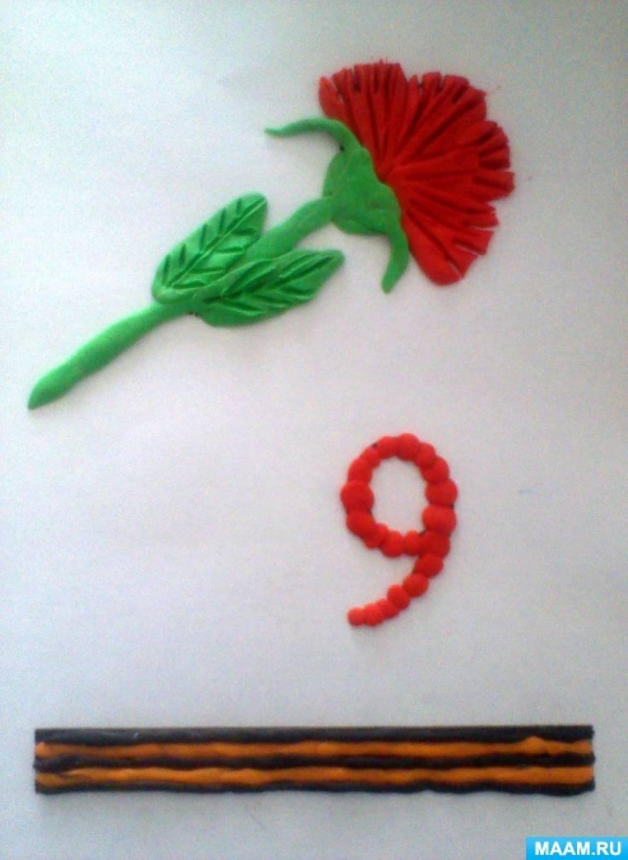 таких открытки к 9 мая пластилинография одном цветке сочетается