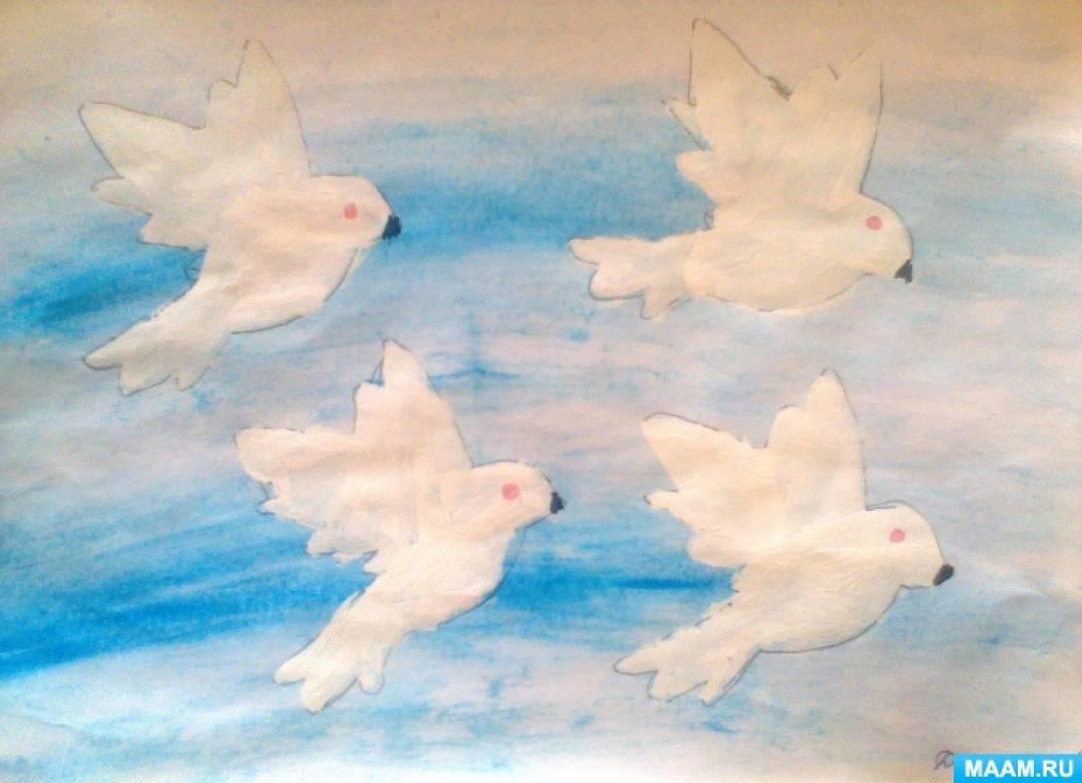 Фотоотчёт о занятии по рисованию «Голубь мира»