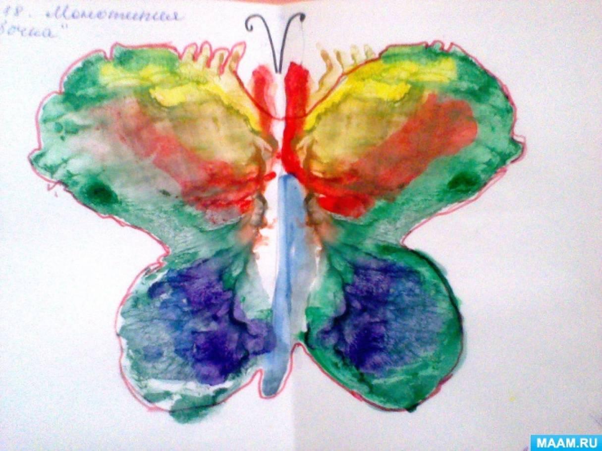 Фотоотчёт о занятии по рисованию в нетрадиционной технике монотипия «Бабочка»