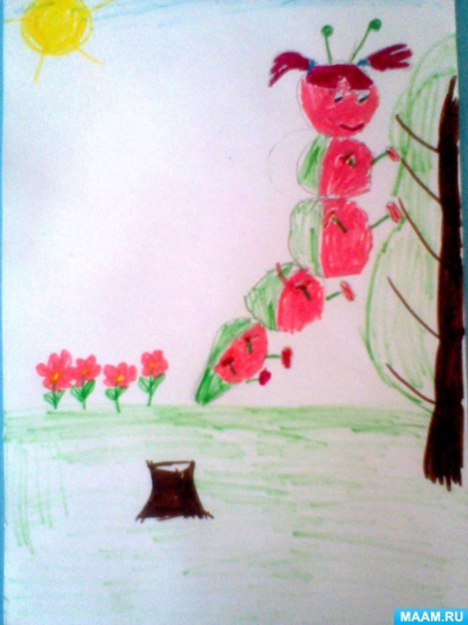 Фотоотчёт о занятии с поэтапным рисованием гусеницы с детьми 6–7 лет