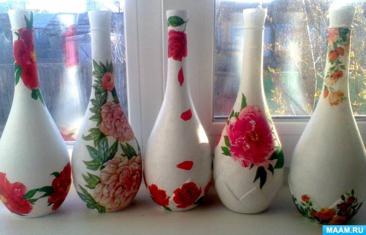 Мастер-класс по декупажу стеклянных бутылок «Подарок своими руками»