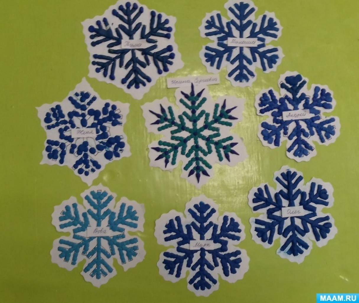 Фотоотчёт о занятии по пластилинографии с детьми 5–6 лет на тему «Снежинка»