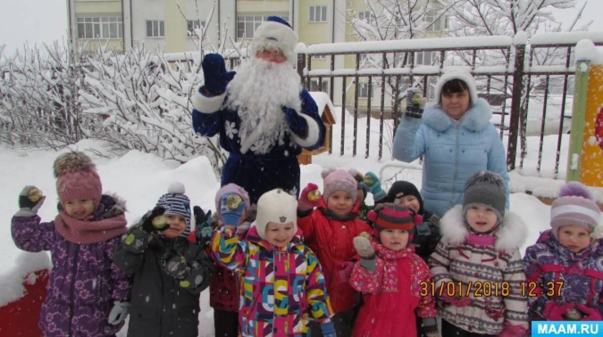 День Деда Мороза и Снегурочки. Фотоотчет