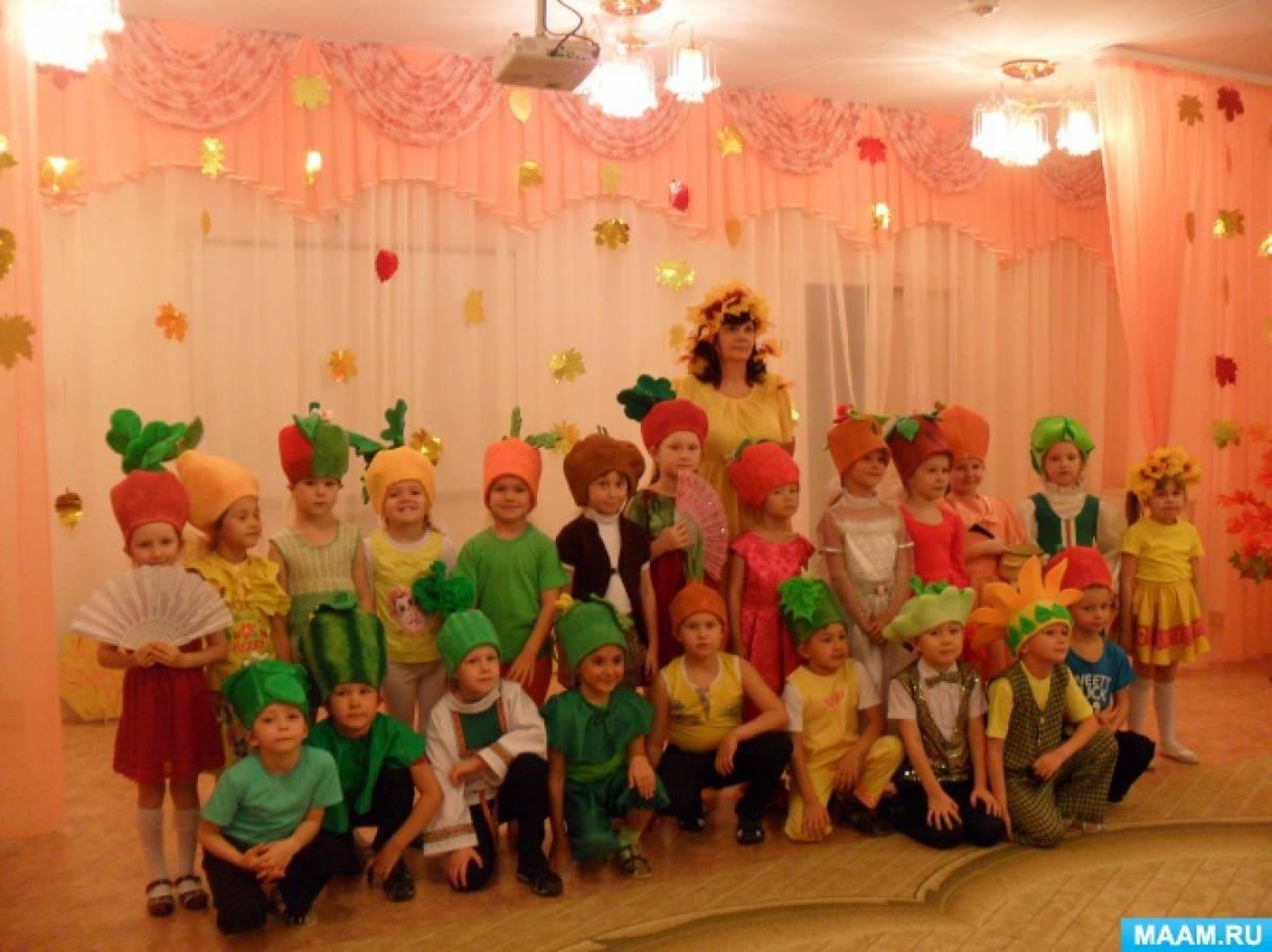 Мюзикл «Урожайная история» на музыку Романа Гуцалюка. Сценарий для детей подготовительной группы.