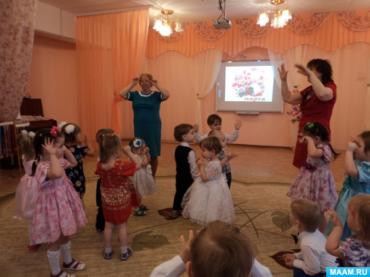 «Пароход плывет, он гостей везет». Сценарий праздника «8 Марта» для детей первой младшей группы