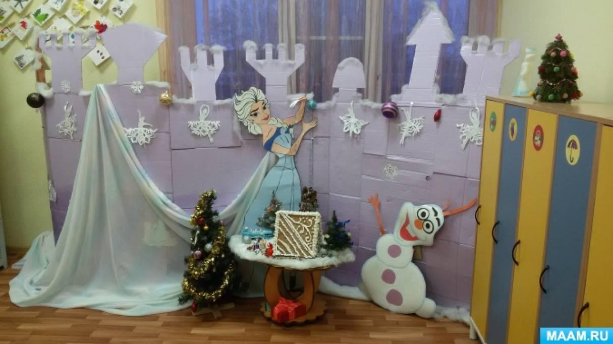 Украшение детских садиков на новый год