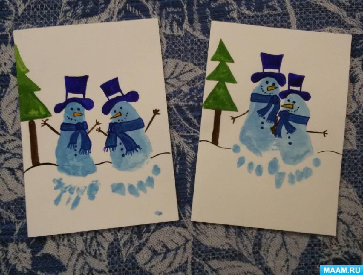 Открытки, нетрадиционные открытки