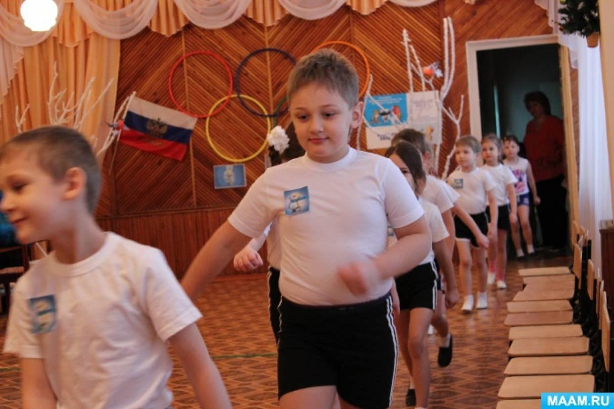 Сценарий спортивного праздника (старшая группа) «Малые зимние Олимпийские игры»