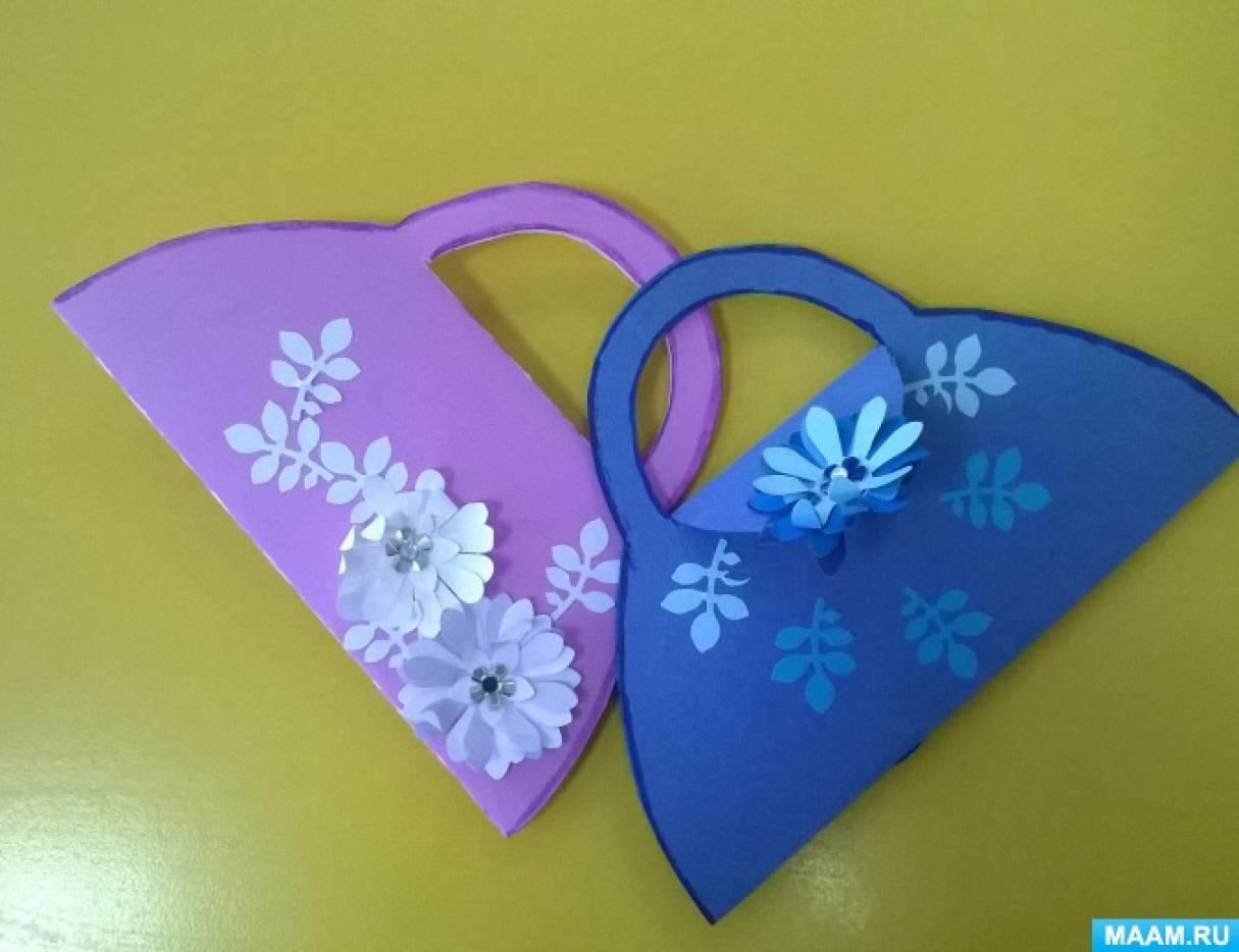 Открытки сумочки к 8 марта, пожелания для любимой