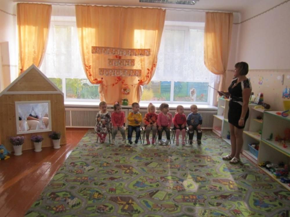 Фотоотчёт. Осенний праздник в группе раннего возраста