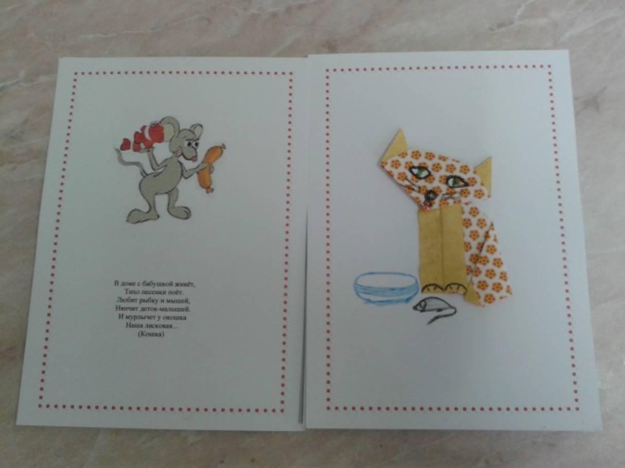 Как сделать книжку малышку своими руками из бумаги