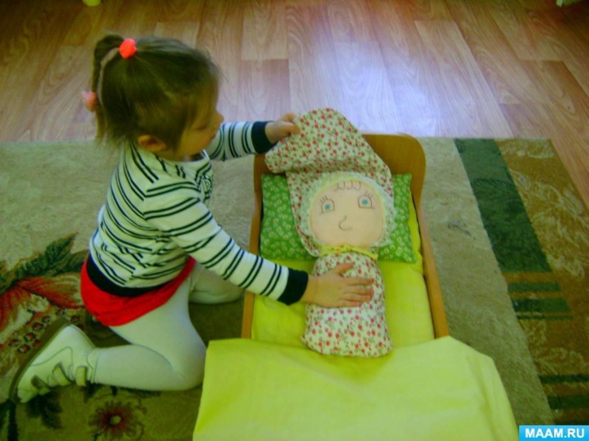 Куклы своими руками пособия