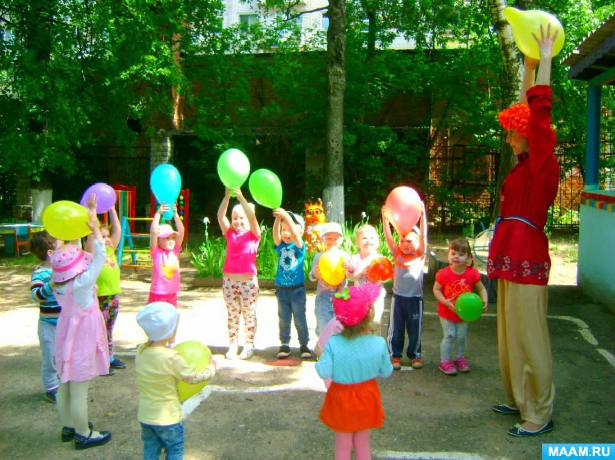 Сценарий летнего праздника на летней площадке