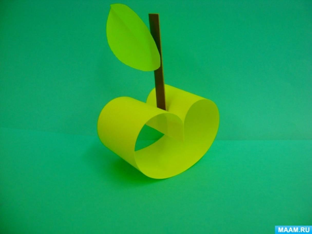 Поделки яблоко из бумаги своими руками 54
