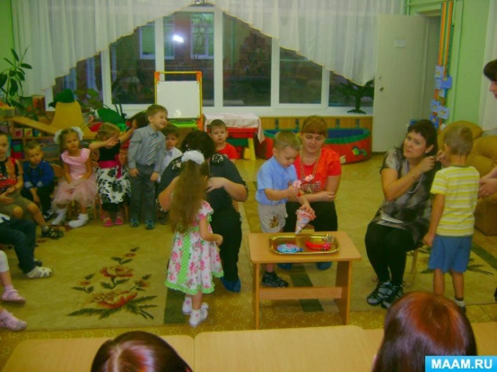 Конкурсы для детей и мам на день матери