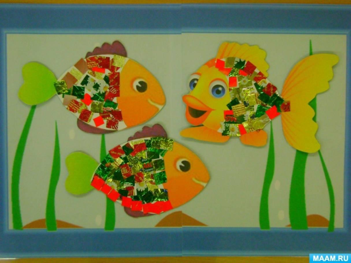 Фотоотчёт «Оформление рыбок с использованием фантиков»