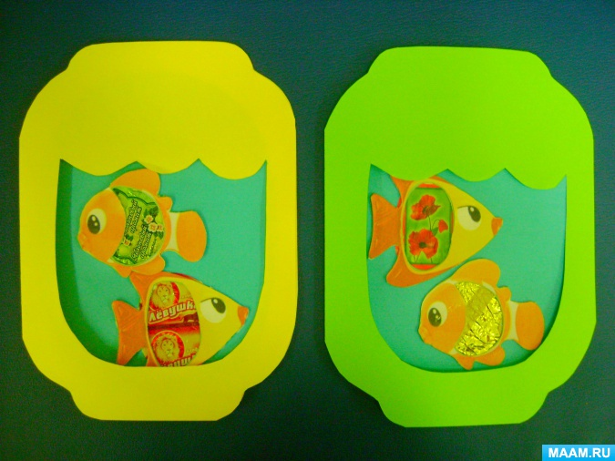 Аппликация «Рыбки в аквариуме» с использованием фантиков от конфет