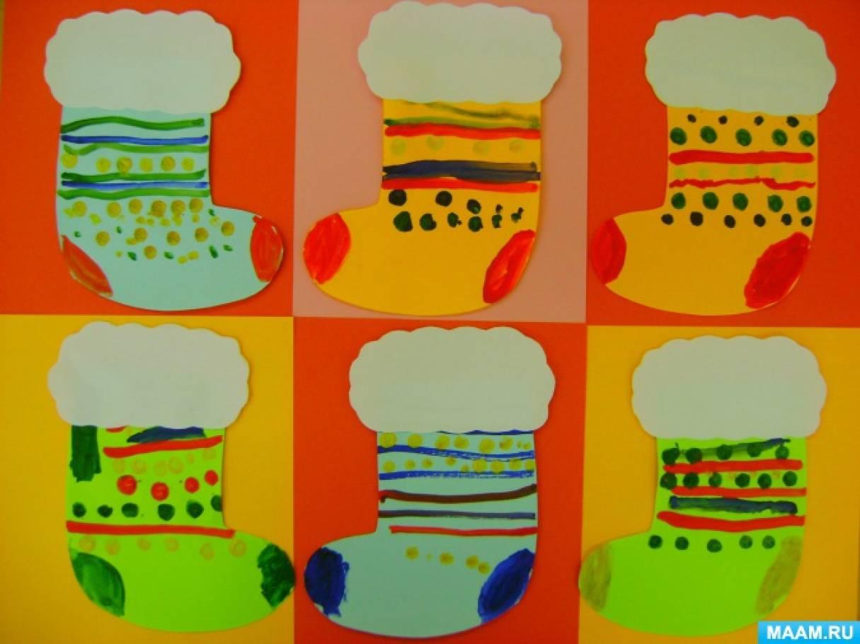 Фотоотчёт о творческих работах по рисованию «Тёплые носочки»