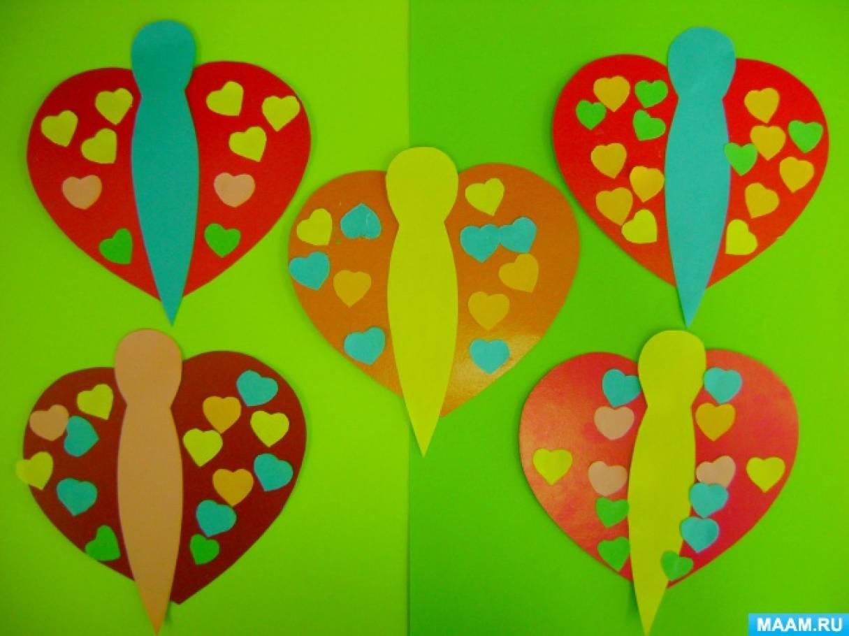 Аппликация из сердечек «Бабочка-красавица»
