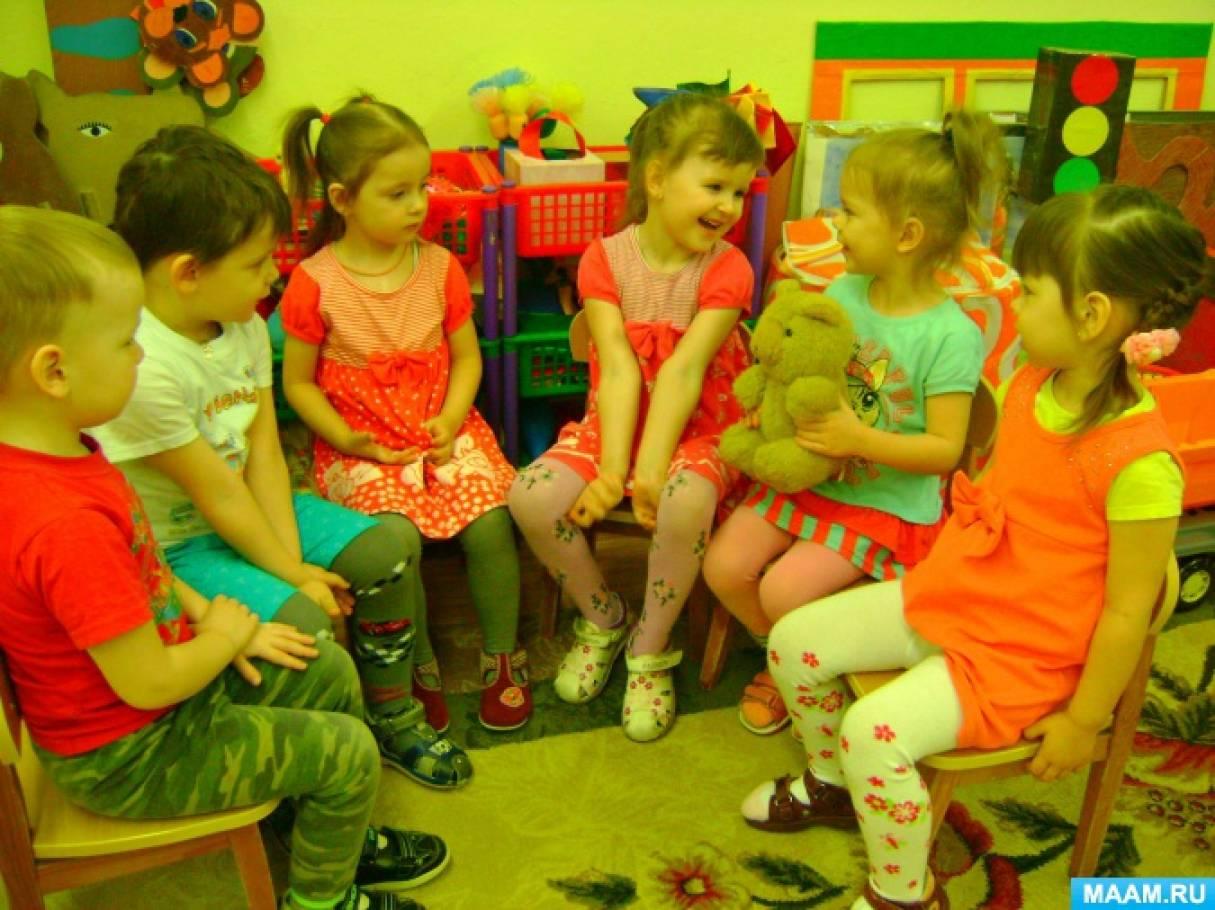 Игры на развитие коммуникативных способностей дошкольников