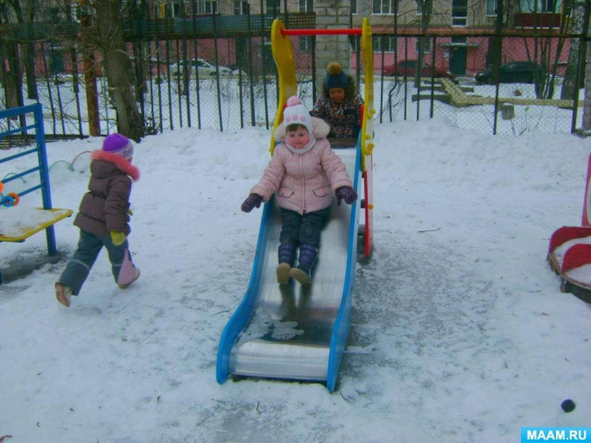 Организация зимней прогулки в ДОУ