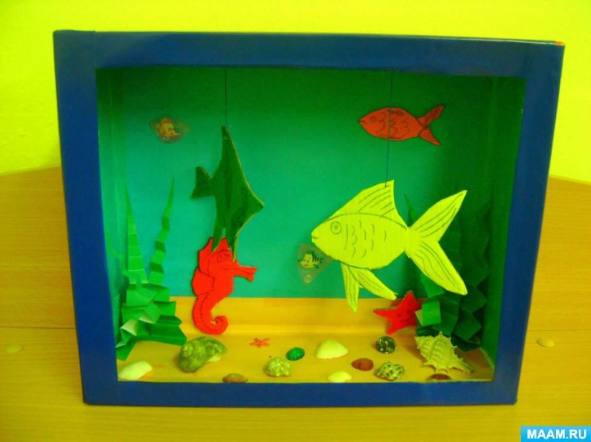 Наблюдение «Кто живёт в аквариуме?»