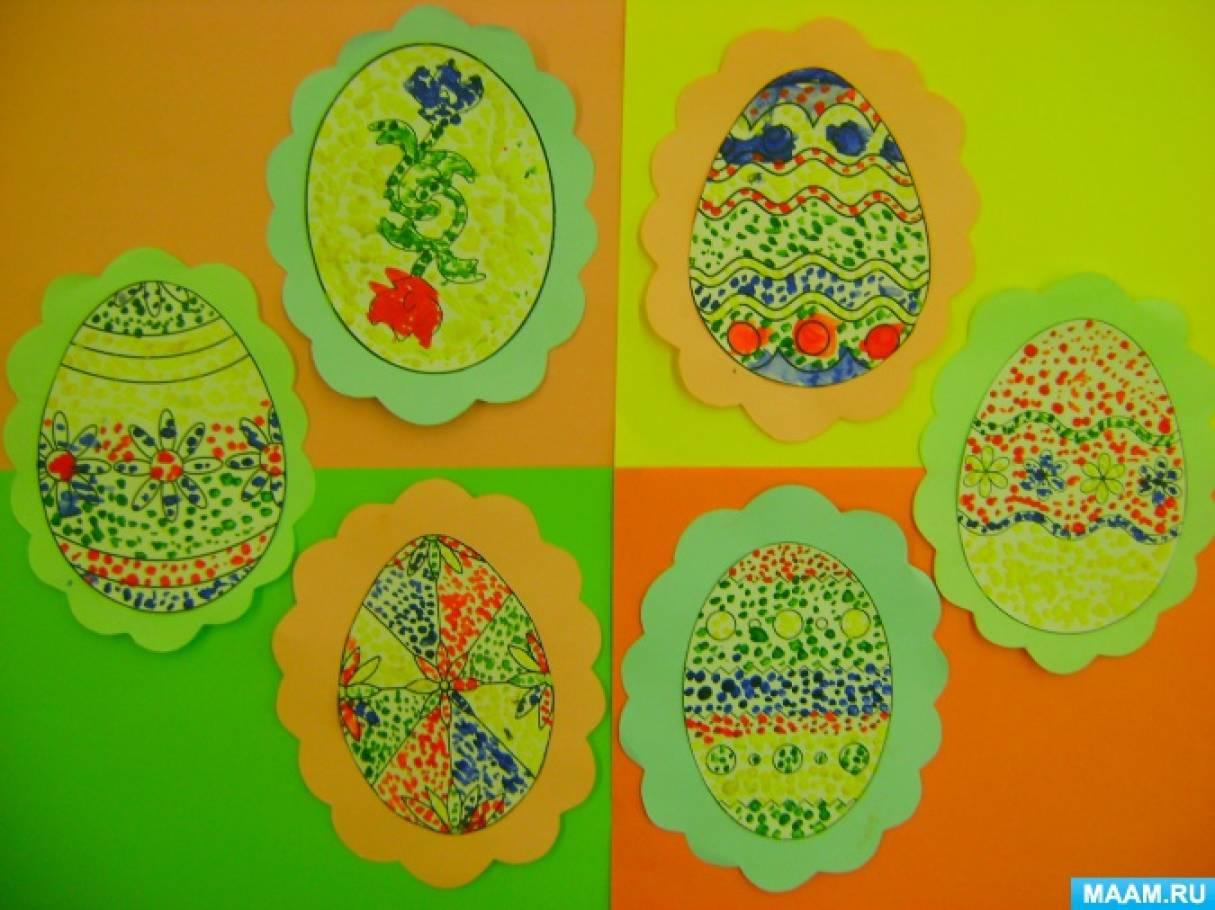 Фотоотчёт о работах по рисованию в технике пуантилизм «Оформление пасхальных яиц»