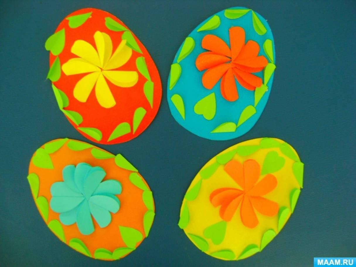 Оформление пасхальных яиц «Узоры из сердечек»