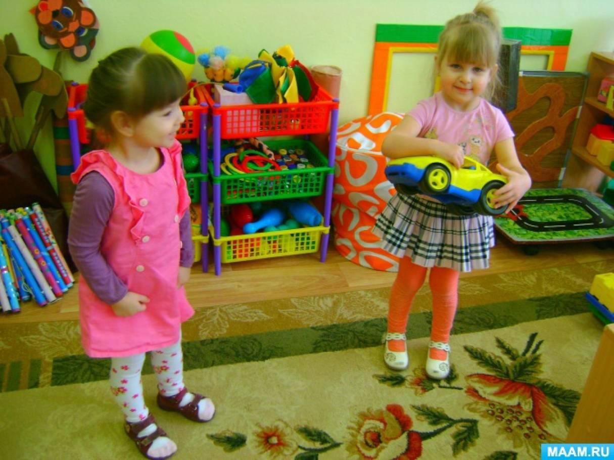 Рекомендации родителям «Как уговорить ребёнка собрать игрушки»
