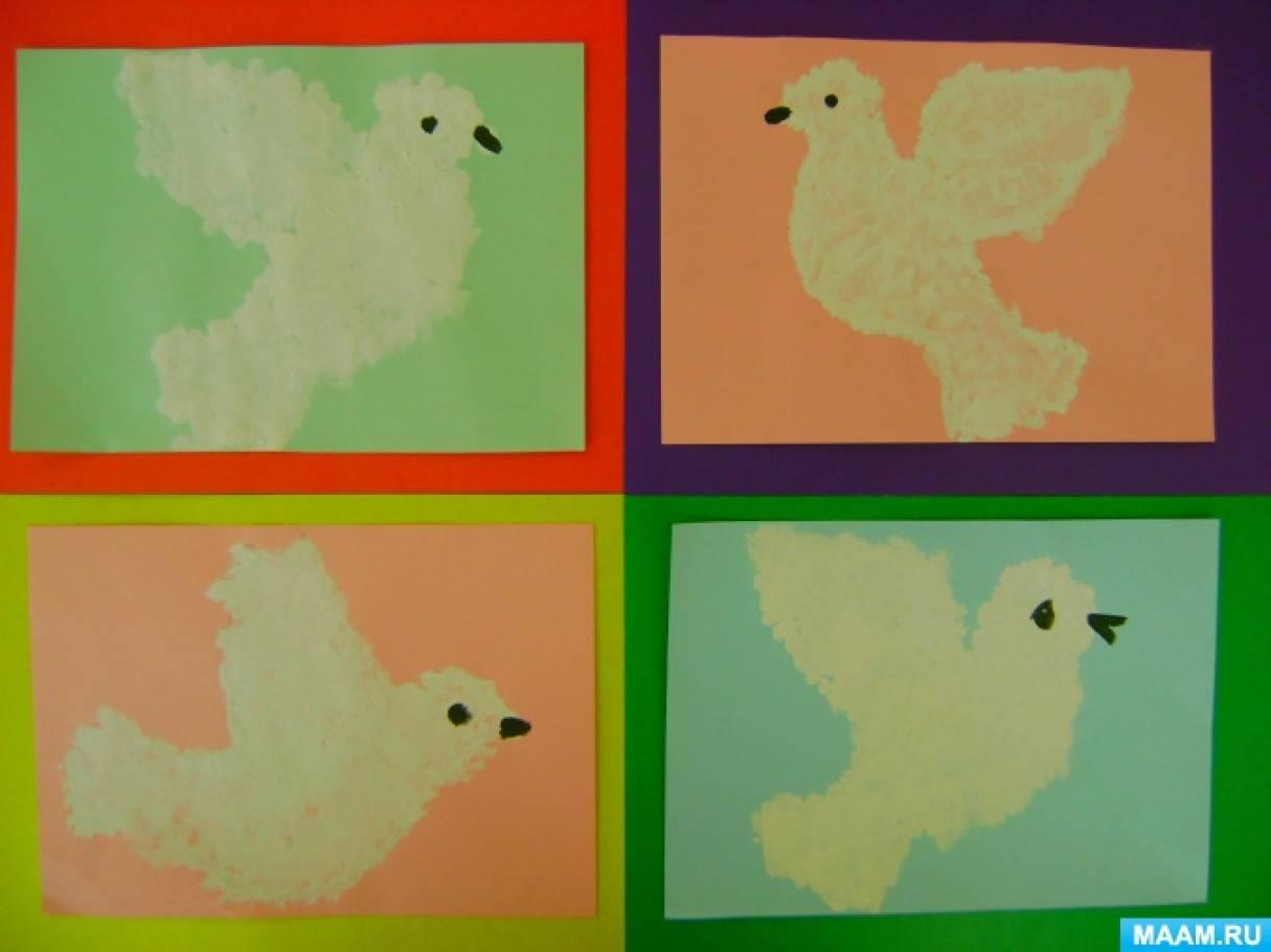 Фотоотчёт о творческих работах по рисованию «Голуби мира»