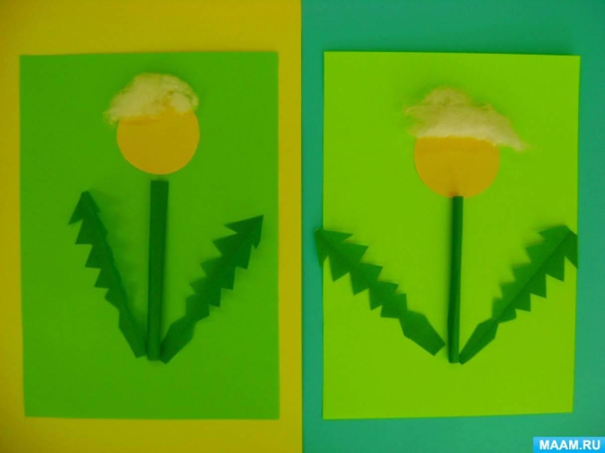 Фотоотчёт о творческих работах по аппликации «Одуванчики»