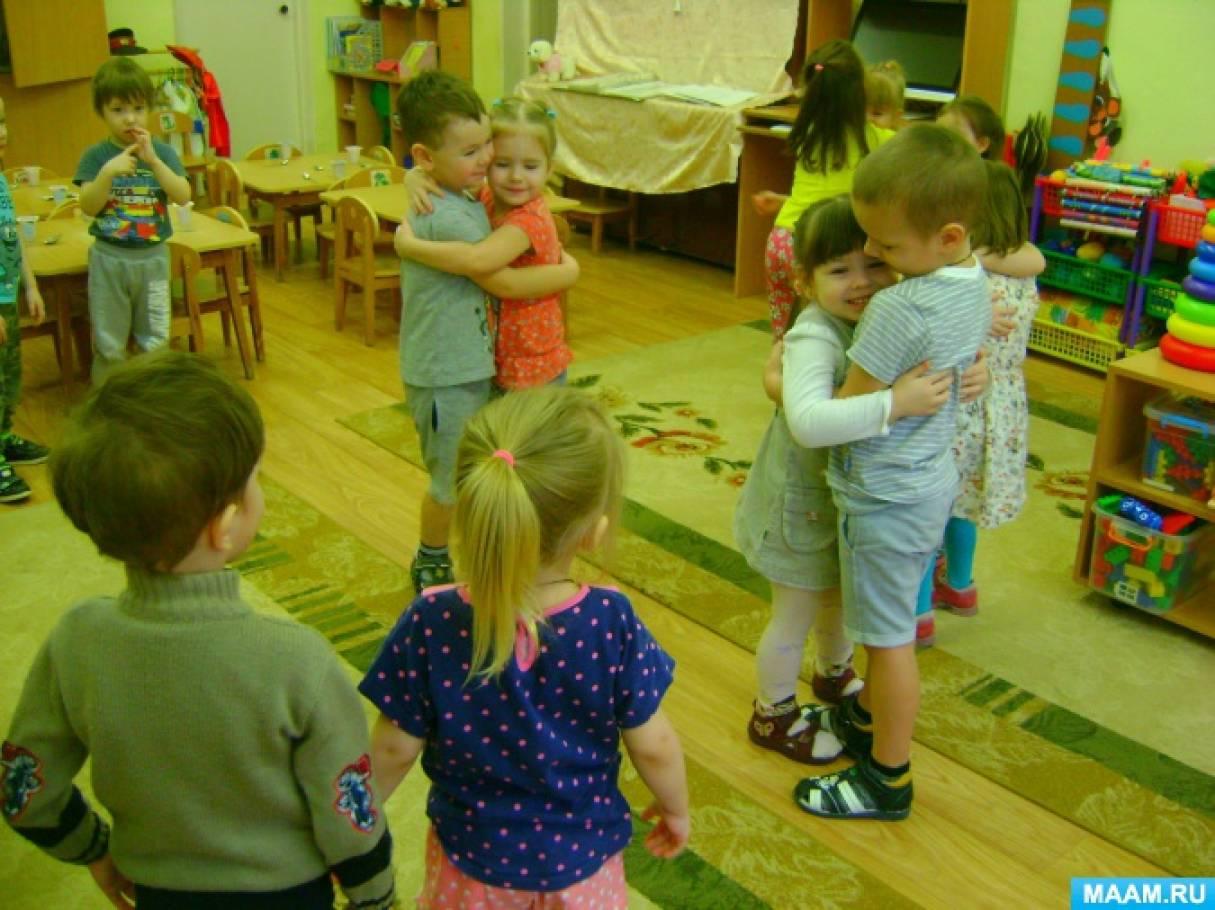Коррекционные игры в работе с агрессивными детьми