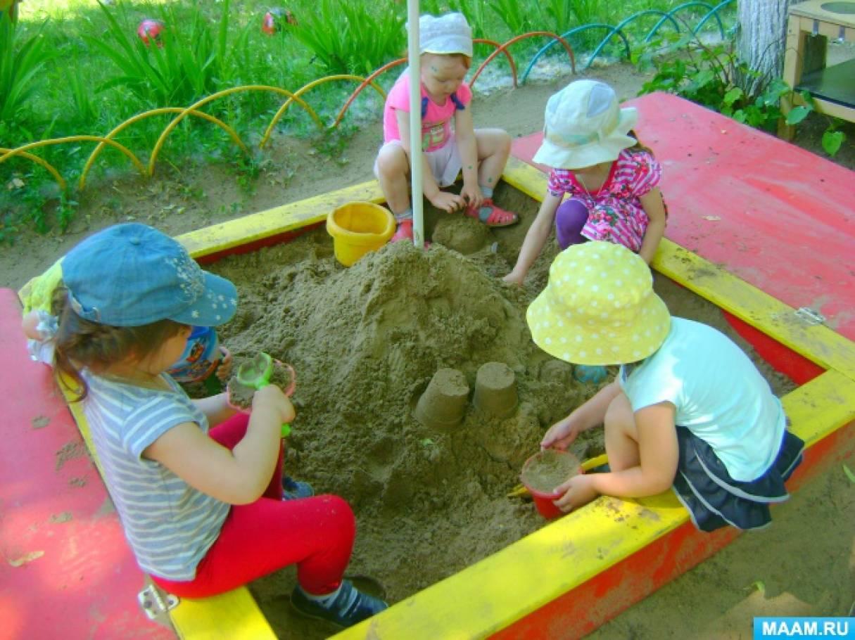 Консультация для родителей «Игры в песочнице. Уроки дипломатии»