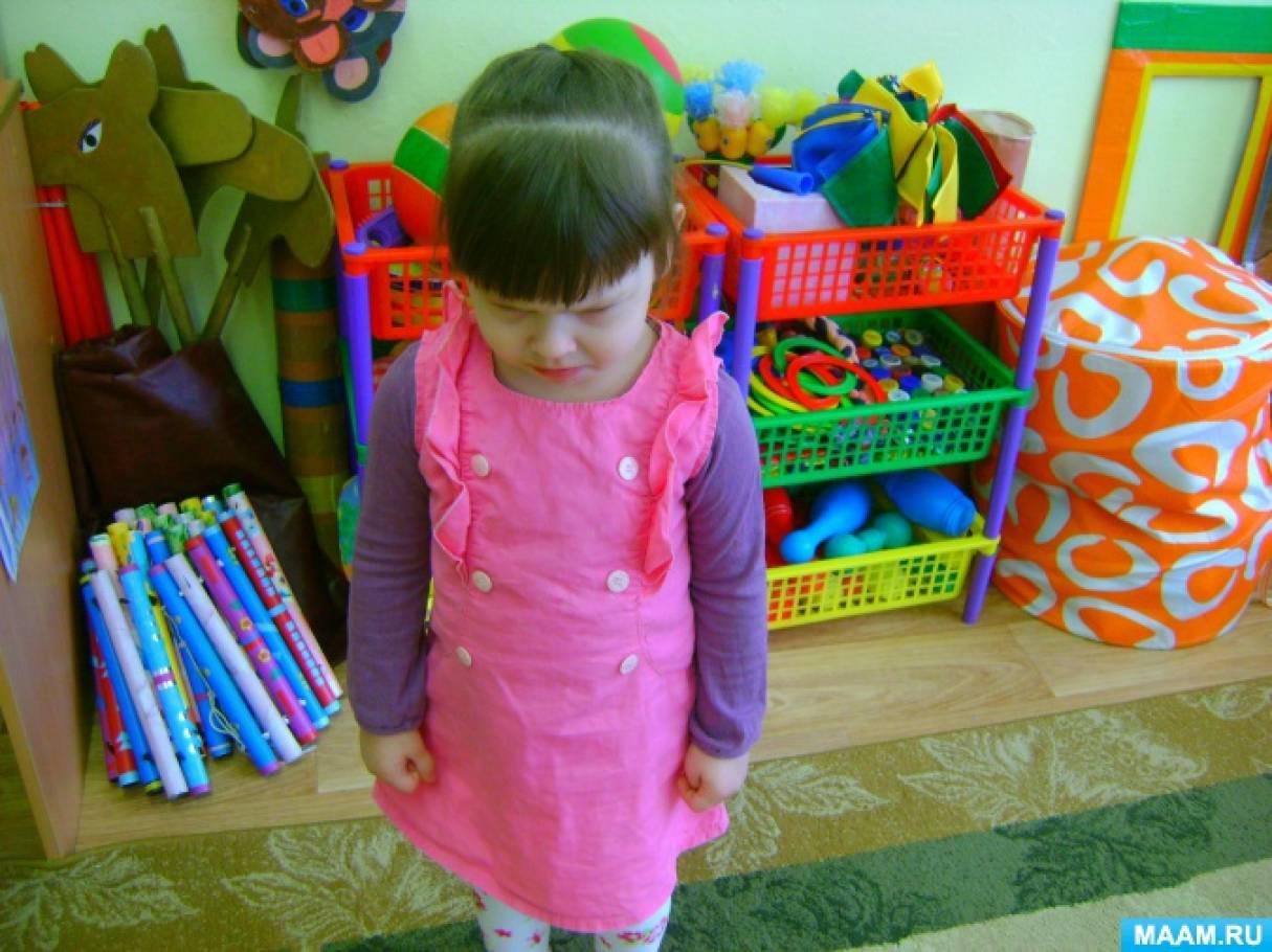 Консультация для родителей «Игнорирование как метод наказания ребёнка»