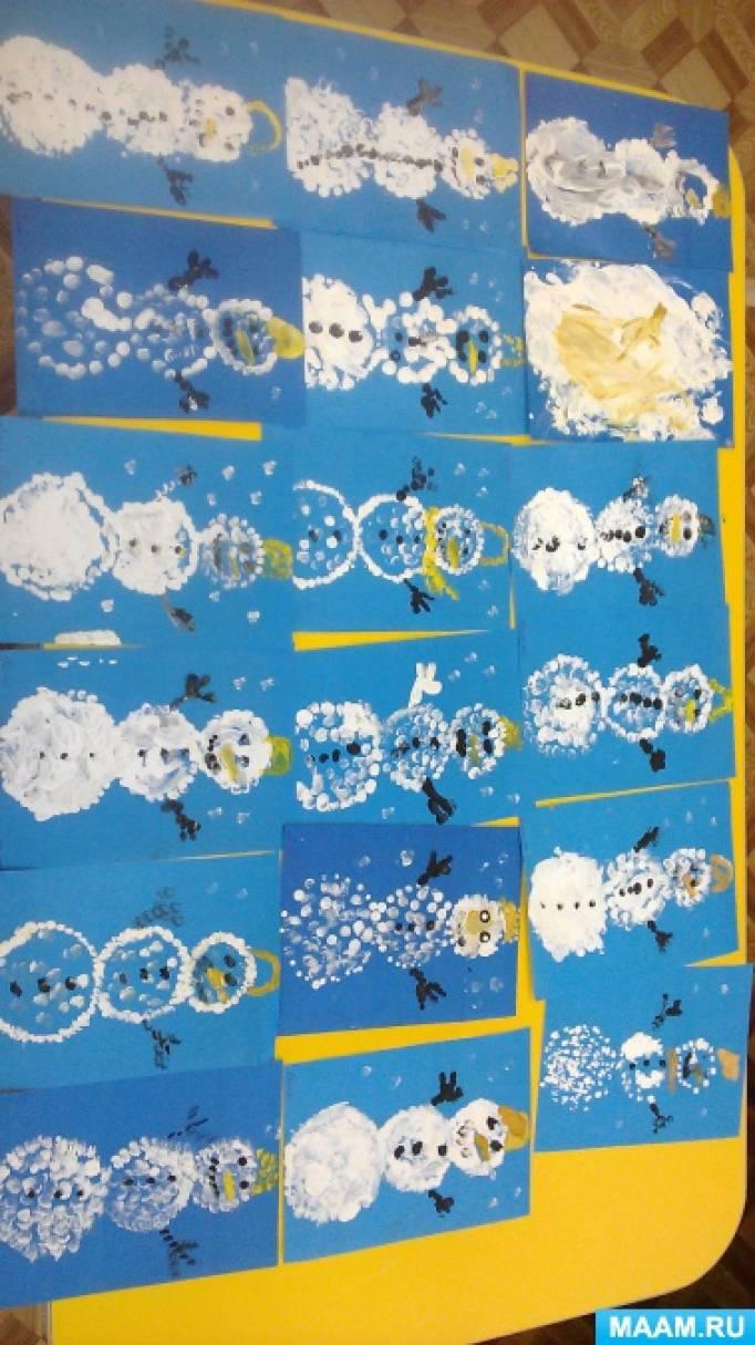 НОД в средней группе с использованием нетрадиционной техники пальчикового рисования «Снеговик»