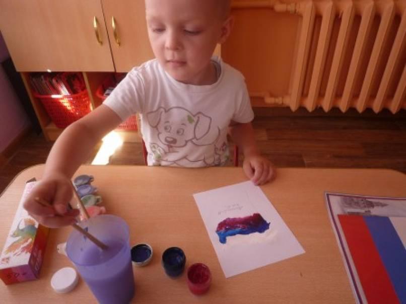 знакомство детей с праздником день россии