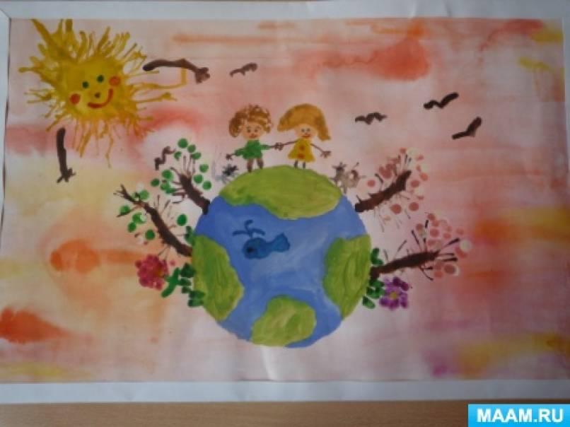 Сценарий конкурса рисунков пусть всегда будет солнце 99