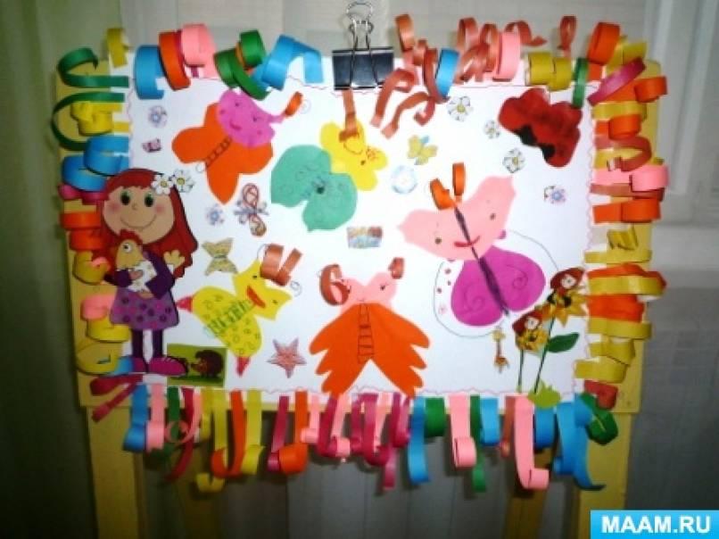 Летнее творчество детей старшего дошкольного возраста. Панорамная композиция (коллажирование) «Бабочки-красавицы»