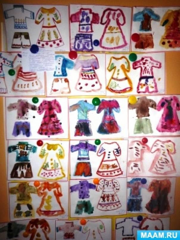 Фотоотчёт о художественном творчестве детей старшего дошкольного возраста по теме недели «Одежда. Обувь. Головные уборы»