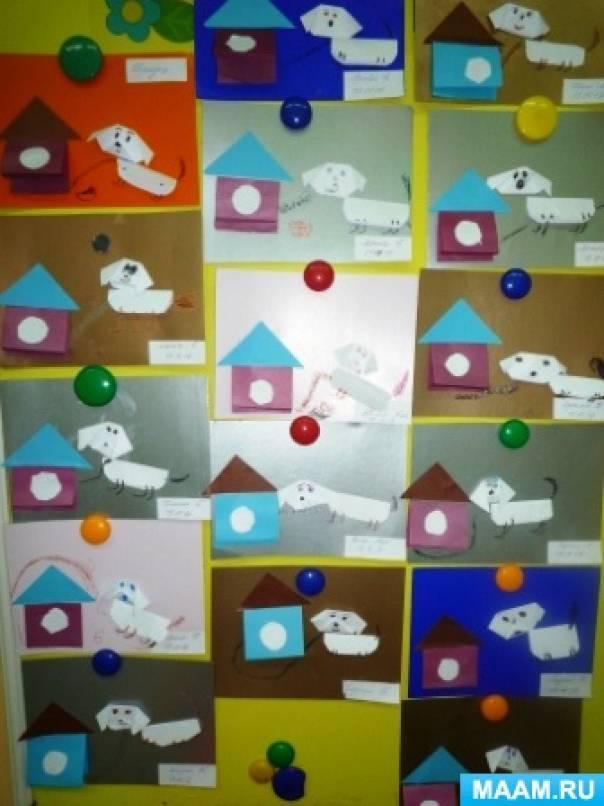 Фотоотчёт «Конструирование из бумаги с элементами рисования и аппликации «Собачка и её домик» (старший дошкольный возраст)