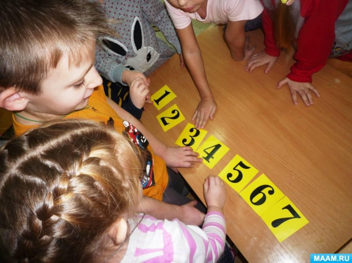 Подвижная математическая игра «Живая неделя» для старшего дошкольного возраста