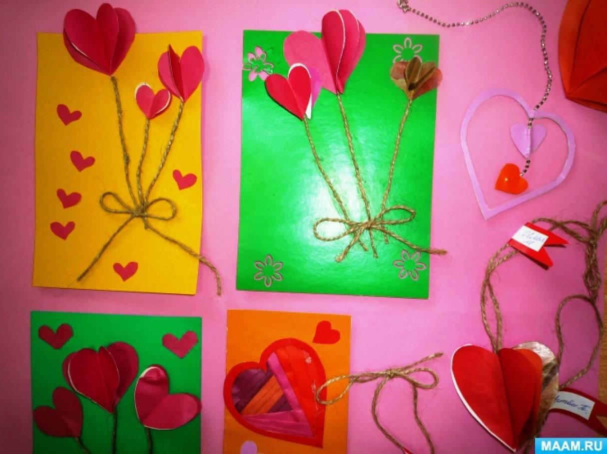 Продуктивная деятельность старших дошкольников «Сердечные валентинки» в подарок близким людям.