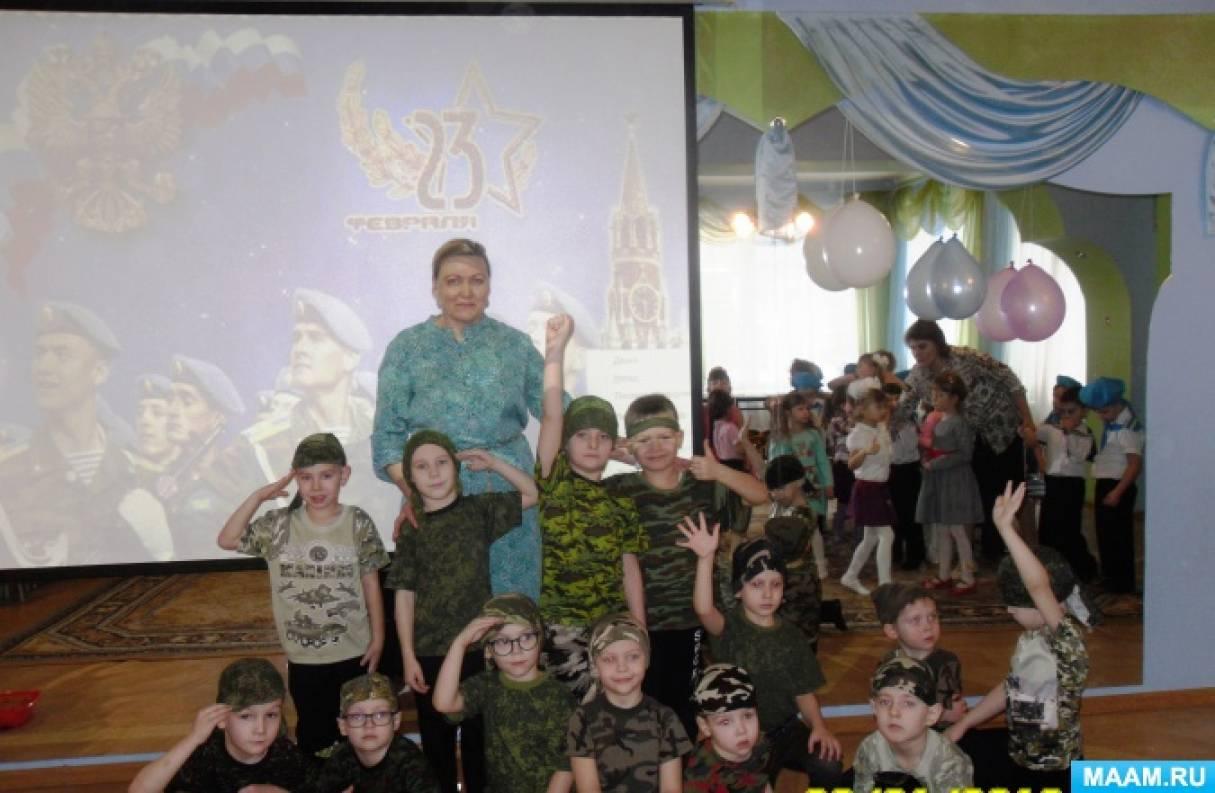 Фотоотчёт развлечения ко Дню защитника Отечества для старших дошкольников «Есть такая профессия-Родину защищать»
