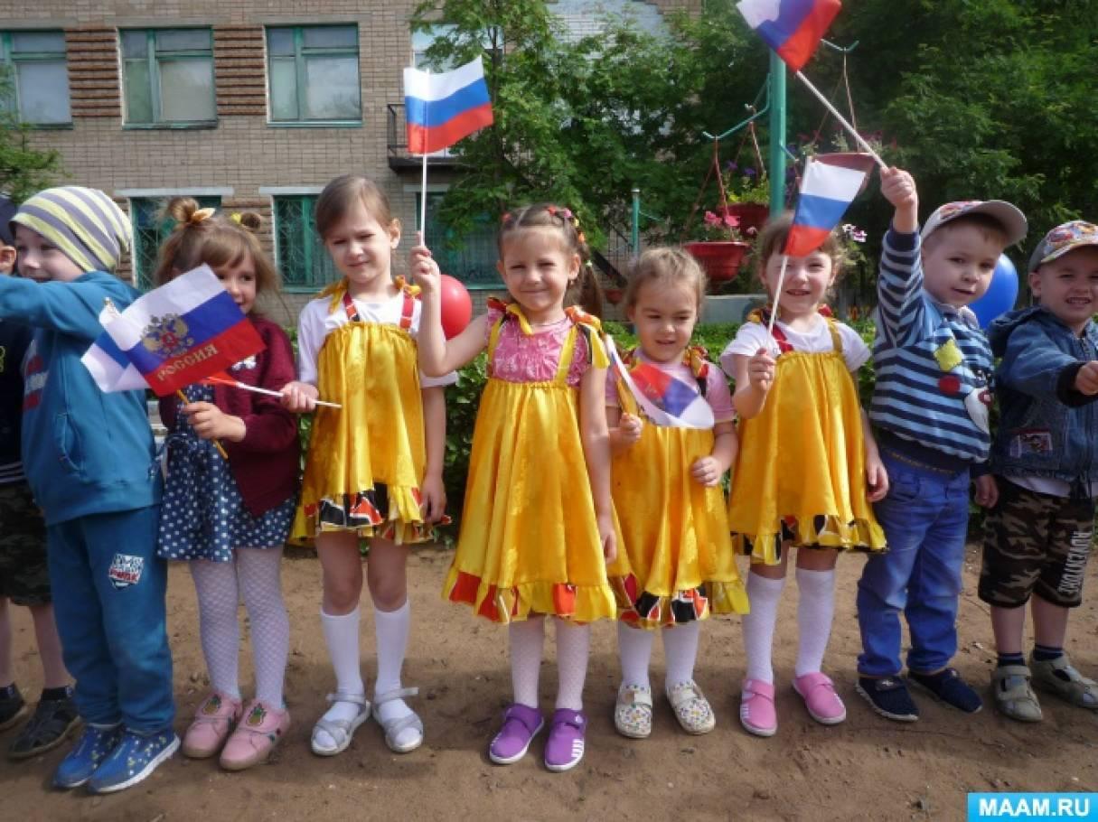 Фотоотчёт музыкального развлечения, посвящённого Дню независимости «Наша Родина-Россия» для разновозрастных групп