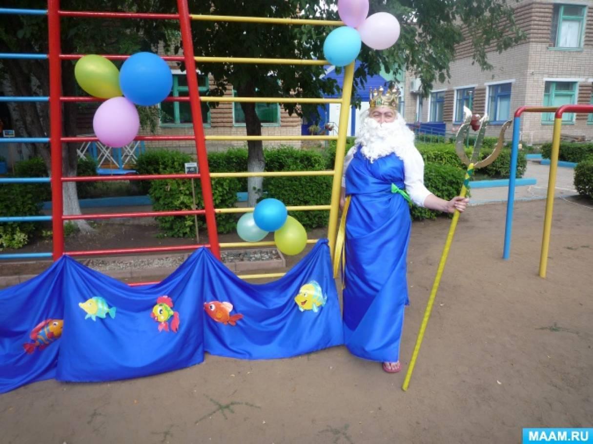 Фотоотчёт о летнем развлечении для разновозрастных групп «День Нептуна»