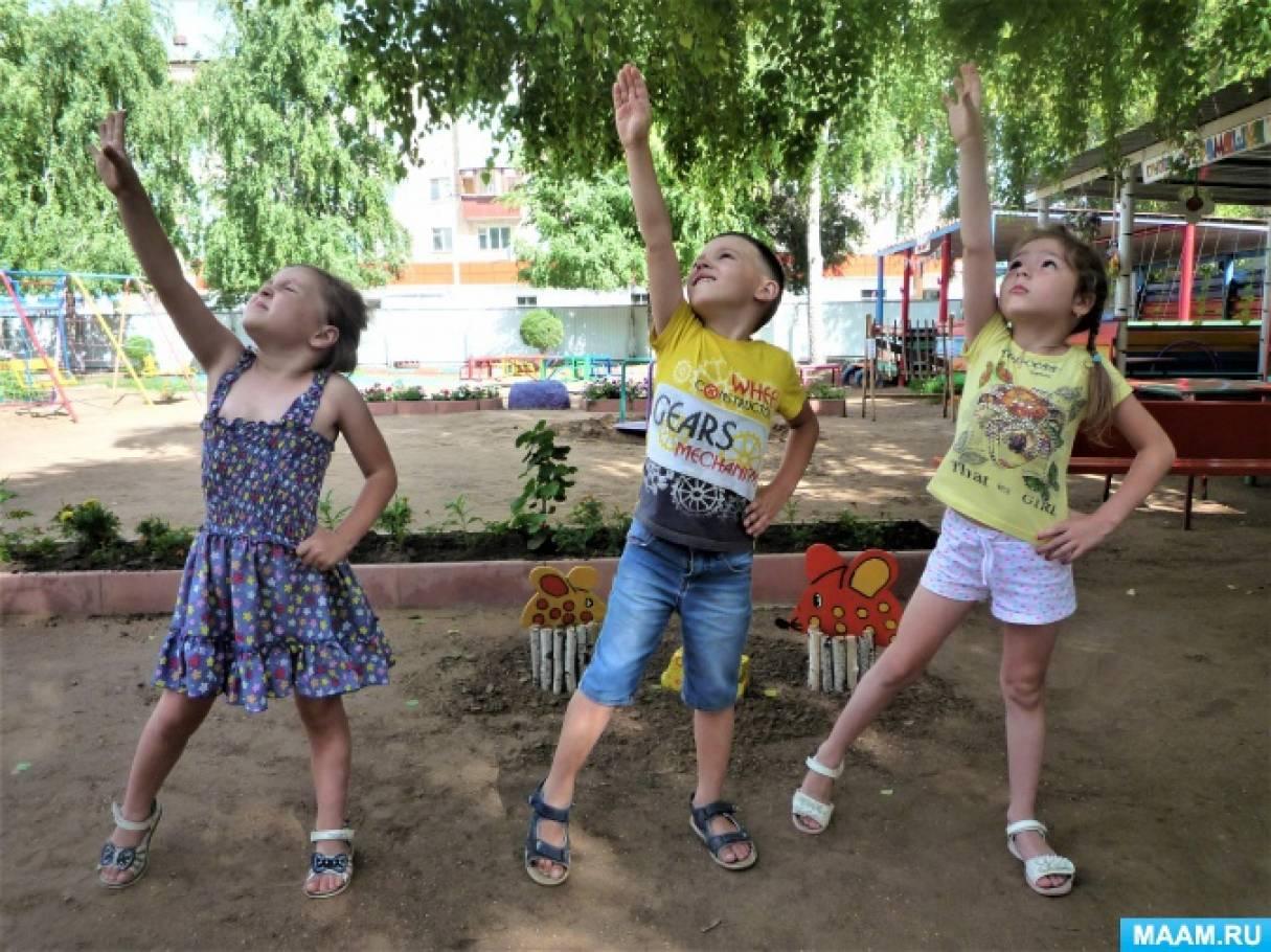 Рекомендации для воспитателей и родителей воспитанников «Двигательные игры-разминки»