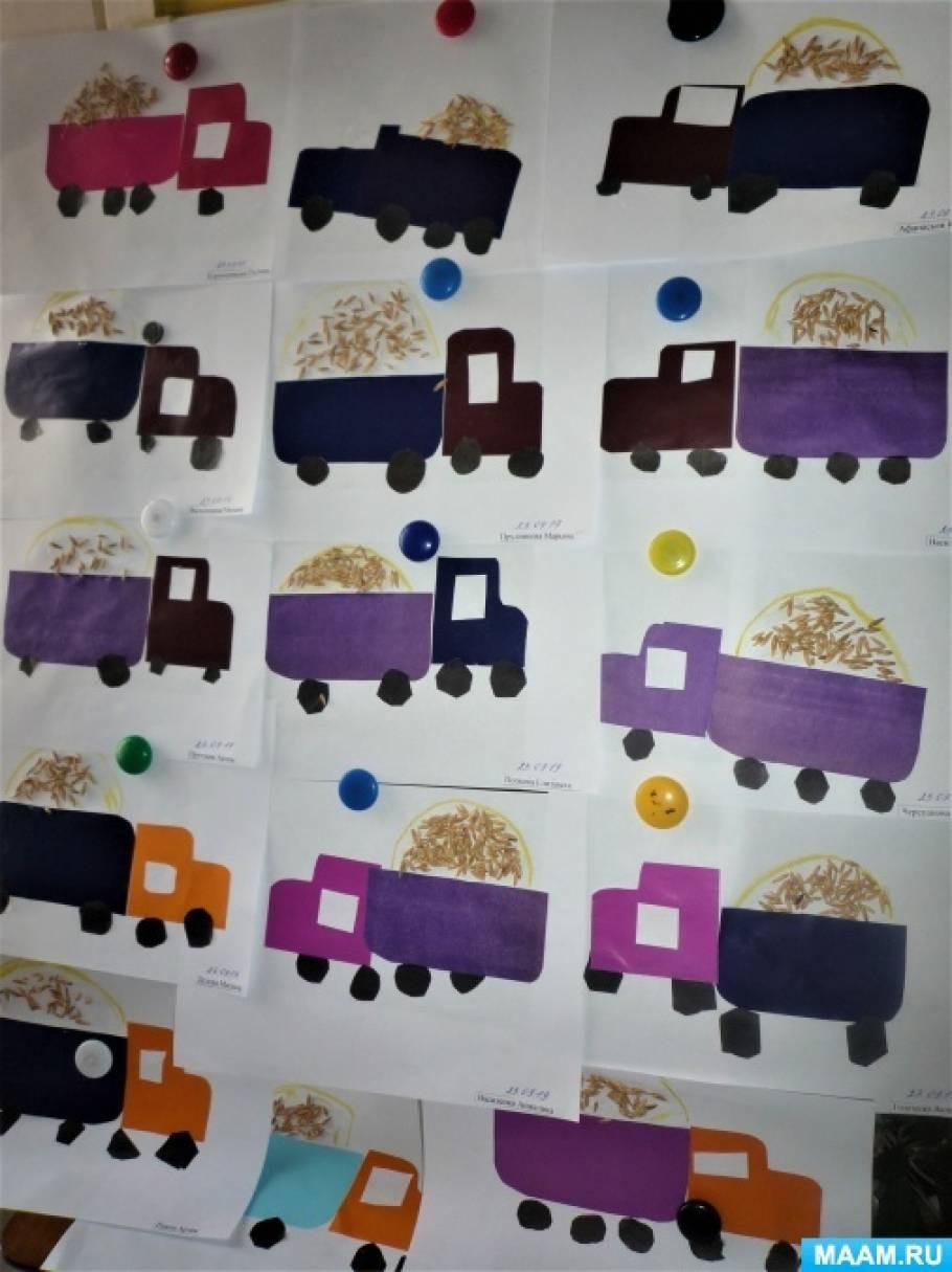 detsad-58601-1571162214 Аппликация из бумаги. Идеи для детского творчества. Воспитателям детских садов, школьным учителям и педагогам